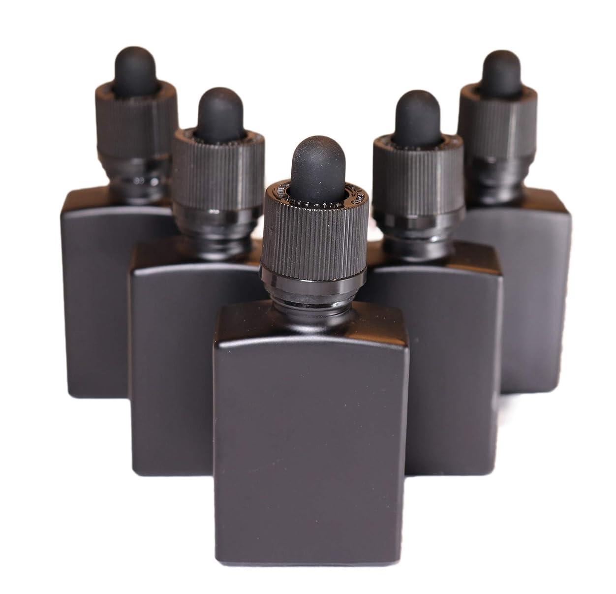 4 Queens ガラス製スポイト遮光瓶【チャイルドロック付き】30ml 5本セット アロマ 香水 リキッド保存用 詰め替え用 マットブラック