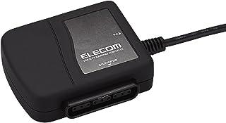 エレコム ゲームパッドコンバータ USB接続 プレステ/プレステ2コントローラ対応 1ポート JC-PS101UBK