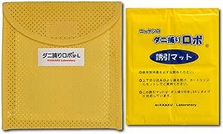 日革研究所 ダニ捕りロボ ラージサイズ1個