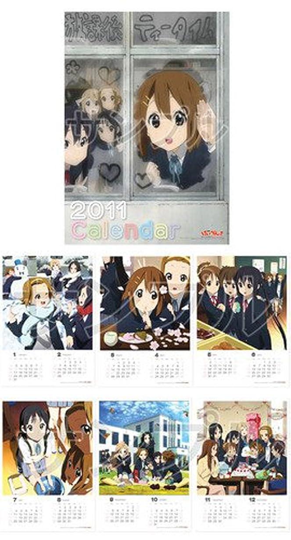 無謀降ろす博物館けいおん!! カレンダー 2011