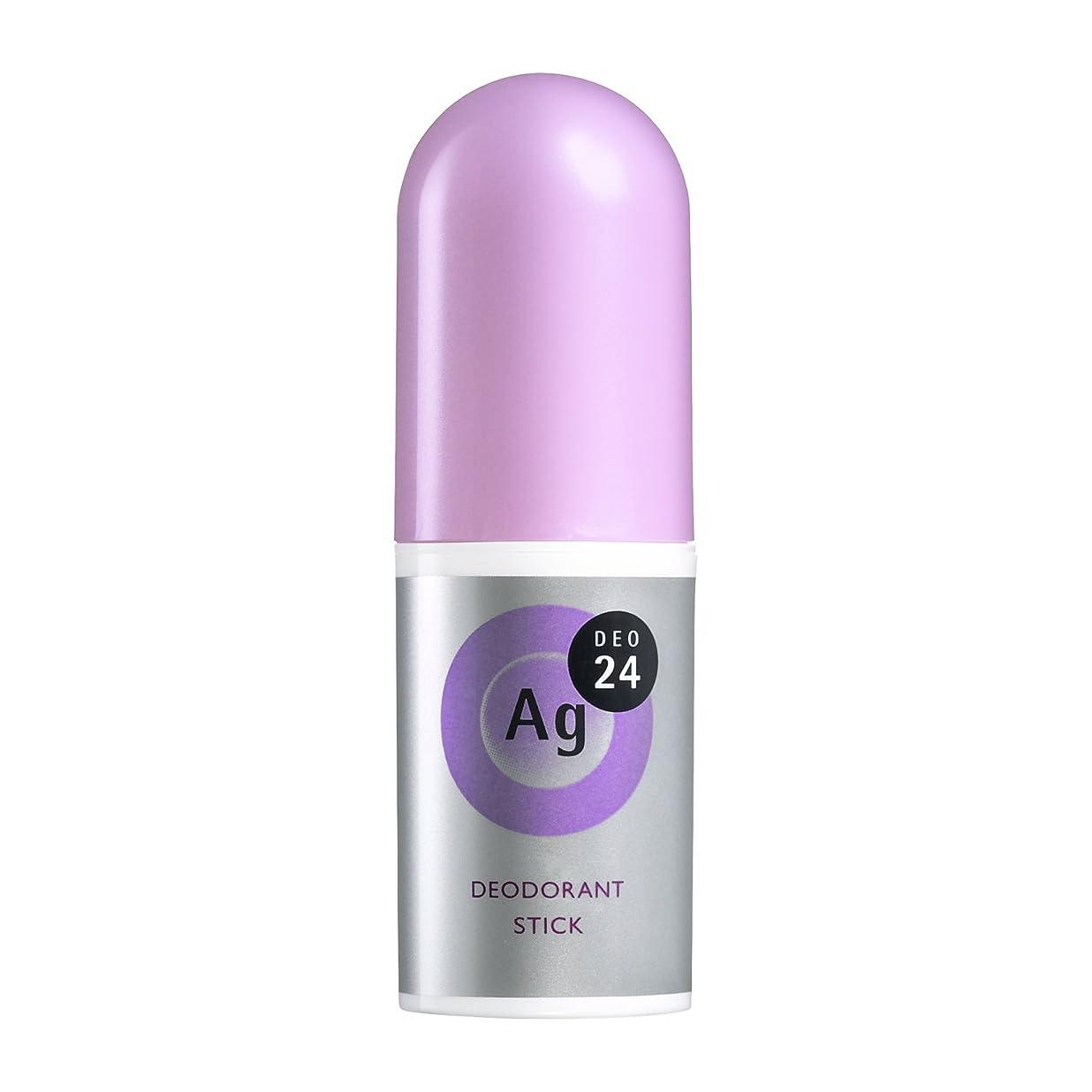 結果告発者宅配便エージーデオ24 デオドラントスティックEX フレッシュサボンの香り 20g (医薬部外品)