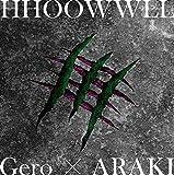 HHOOWWLL[初回限定盤]