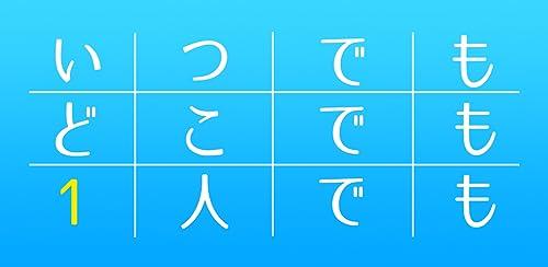 『英会話学習アプリ「ひとりごと英語」』のトップ画像