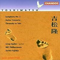 Symphony 2 / Guitar Concerto / Pegasus Effect by EDMUND RUBBRA (1996-03-19)