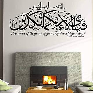 LUOYEPIAO Wall Stickers Surah Rahman Verse 13 Islamic Wall Art Islamic Vinyl Stickers,Decals Calligraphy, Waterproof Murals for Living Room Z336