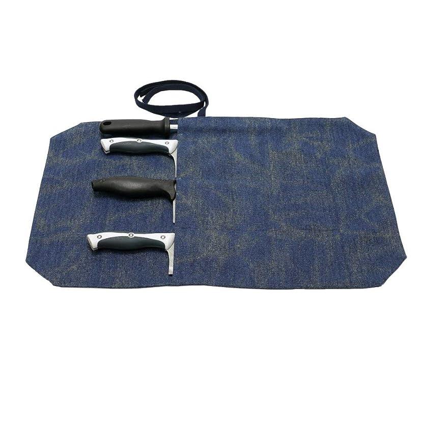 贅沢虹憎しみHersent 巻き包丁ケース 収納バッグ ナイフ収納 携帯包丁ケース 刀袋 54*36CM 安全 軽量 HGJ03-P (ブルー)