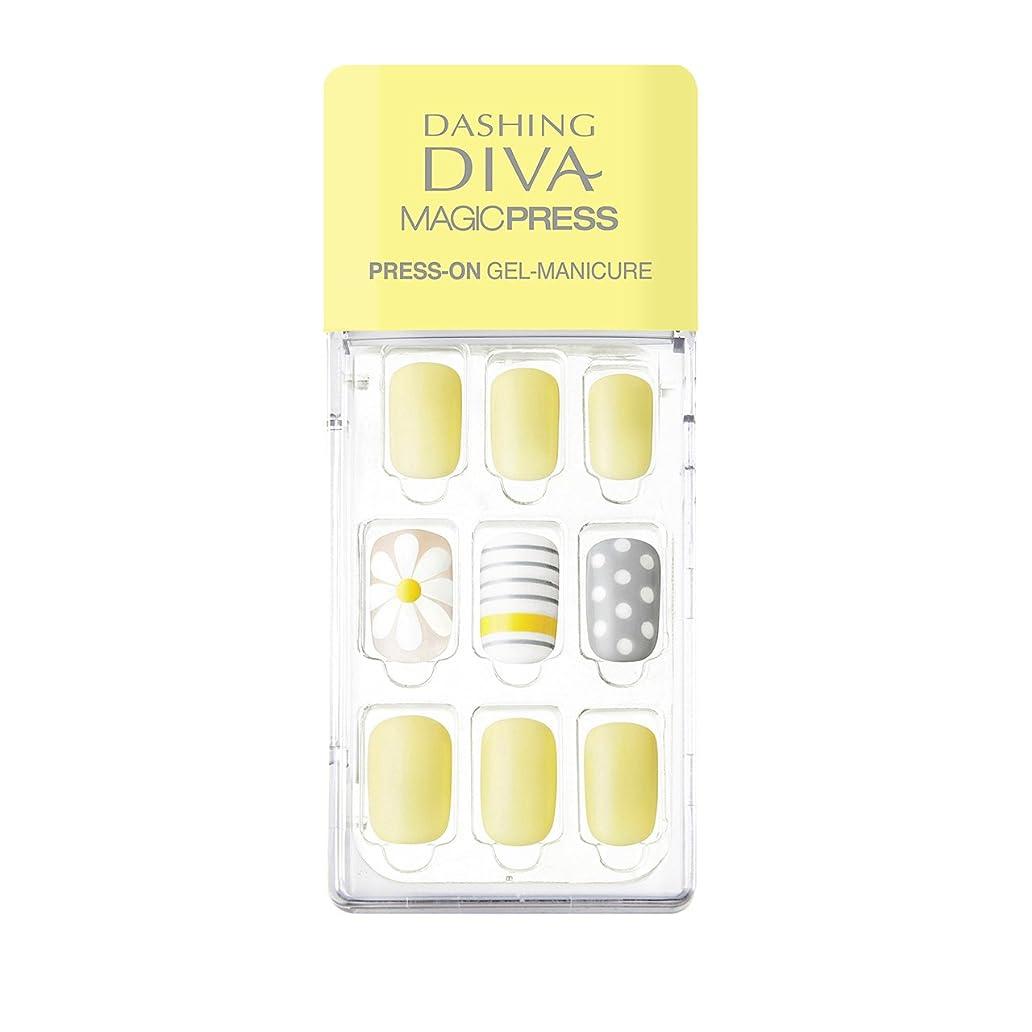 姉妹憂慮すべき煙ダッシングディバ マジックプレス DASHING DIVA MagicPress MDR135-DURY+ オリジナルジェル ネイルチップ
