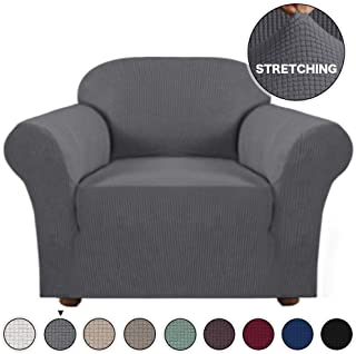 Turquoize Jacquard High Stretch Amrchair Arm Chair Slipcover with Elastic Bottom Spandex 1 Seater Cushion Couch Cover Furniture Protector Cover for Sofa and Couch (Chair, Grey)