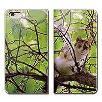 OPPO A54 5G UQ mobile CPH2303 ケース スマホケース 手帳型 ベルトなし 猫 ねこ ネコ ペット 子猫 手帳ケース カバー バンドなし マグネット式 バンドレス EB267030117301