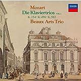 モーツァルト:ピアノ三重奏曲集Vol.1