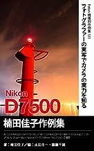 Best nikon 35mm sample photos Reviews