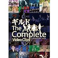 ギルドクリップ集DVD「The Complete Video Clips」