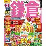 るるぶ鎌倉'16~'17 (国内シリーズ)