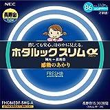 NEC 丸形スリム蛍光灯(FHC) ホタルックスリムα 86W 27形+34形パック品 昼光色 FHC86EDF-SHG-A