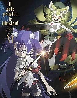 Animation - Genei Wo Kakeru Taiyo (Il Sole Penetra Le Illusioni) 6 (DVD+CD) [Japan LTD DVD] ANZB-6361