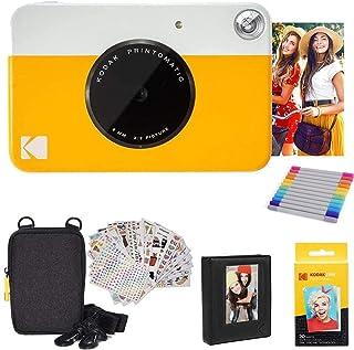 KODAK Printomatic Instant Camera (geel) geschenkbundel + Zink Papier (20 vellen) + Deluxe Case + 7 leuke stickersets + Twi...