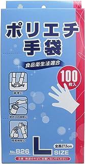 ショーワグローブ【食品衛生法適合】No826ポリエチ手袋100枚L