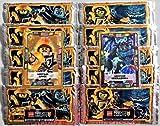 LEGO Nexo Knights Trading Cards Serie 2: 10 Booster + cartas limitadas LE3 + LE16