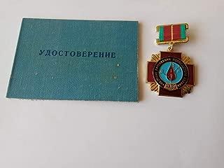 original soviet ukrainian russian chernobyl liquidator medal with unused certificate. disaster in chernobil pripyat 1986