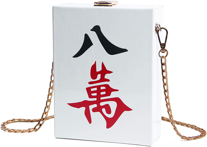 shop Oweisong Women Chic Chinese Bombing new work Mahjong Box Bag Crossbody Square Pur