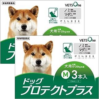 【動物用医薬品】ベッツワン ドッグプロテクトプラス 犬用 M 10kg~20kg未満 9本