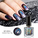 Born Pretty 6ml Holographic Shining Glitter Super Shine Nail Art