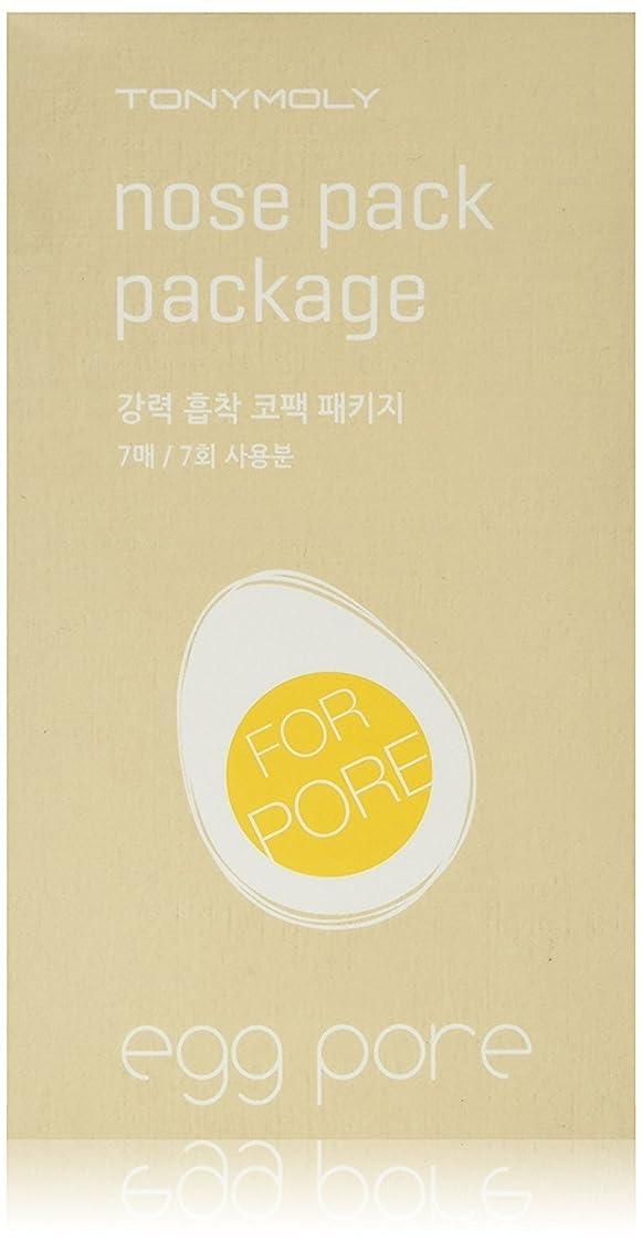 ペース徐々に飼いならすTONYMOLY Egg Pore Nose Pack (並行輸入品)