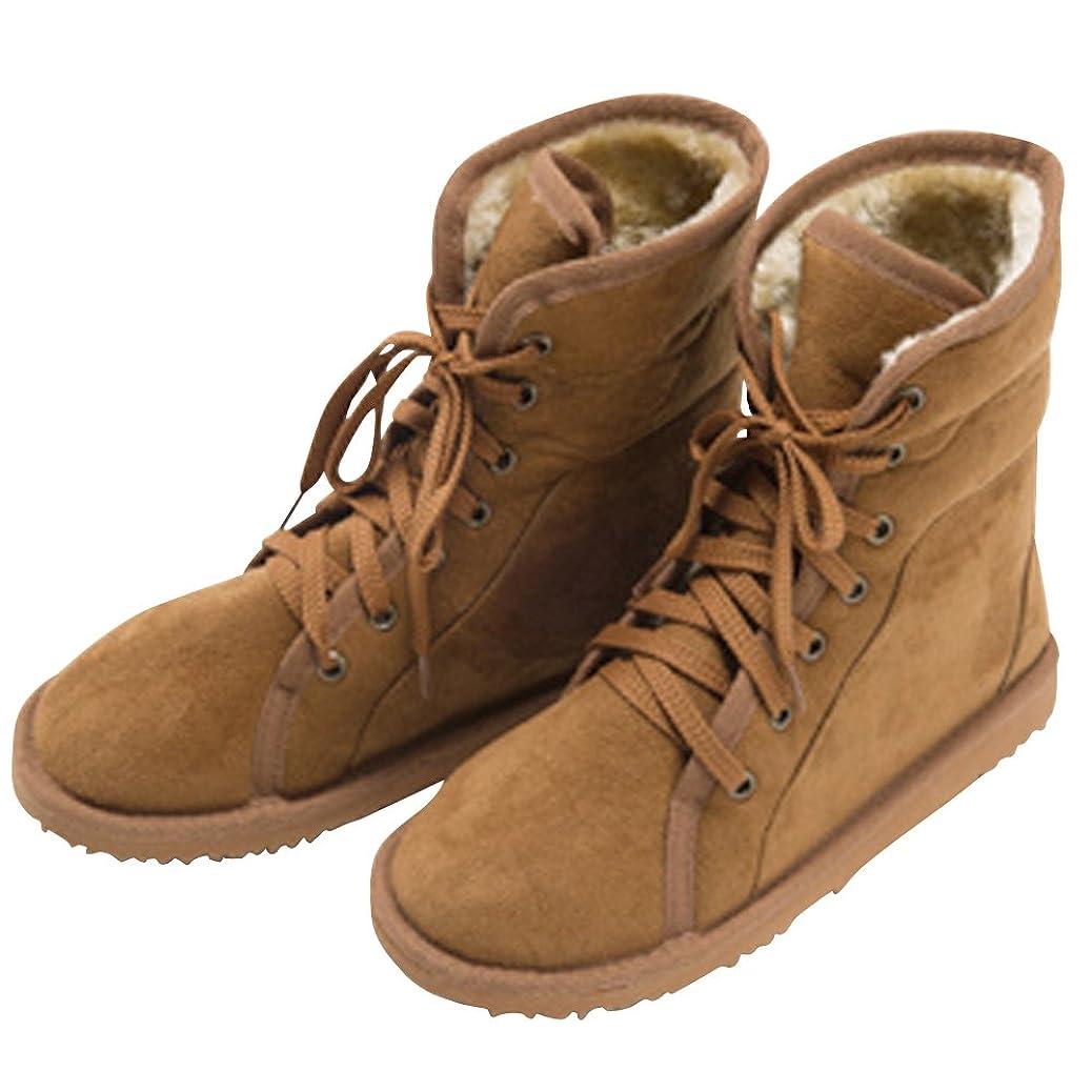 化学者恒久的修理可能(ノーブランド品) スニーカー ムートン ブーツ レディース 小さいサイズ 大きいサイズ 靴 22.5cm 23cm 23.5cm 24cm 24.5cm...