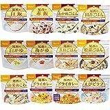 尾西のアルファ米 24食セット 12種類x各2袋 5年保存食 非常食