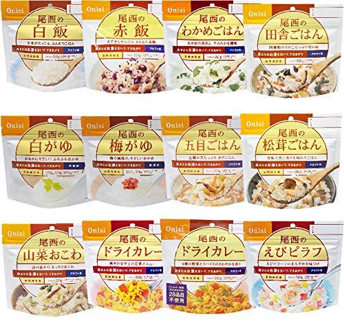 尾西のアルファ米 36食セット 全12種類x各3袋 5年保存食 非常食