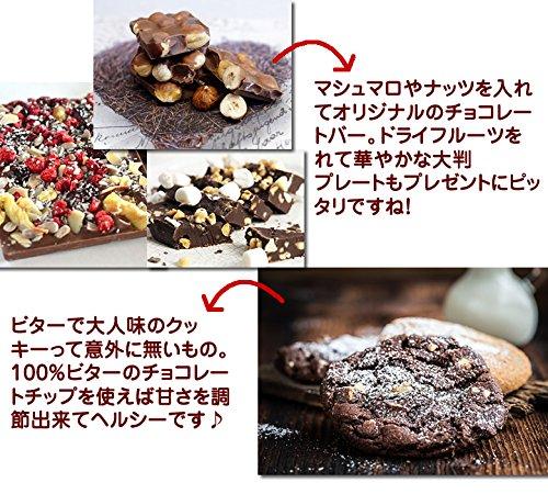 有機JASオーガニックダーク100%チョコレートチップ500g1袋クーベルチュールORGANICDARK100%COUVERTURECHOCOLATEUNSWEETENED
