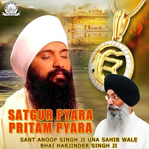 Sant Anoop Singh Ji Una Sahib Wale, Bhai Harjinder Singh Ji