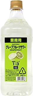 [ペットボトル] サントリー -196℃ グレープフルーツサワー コンク 業務用 30度 1800ml