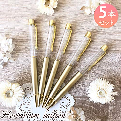 Ever garden ハーバリウムボールペン 中栓改良タイプ レジン 手作り キットセット 本体のみ 5本セット (ゴールド5本セット)