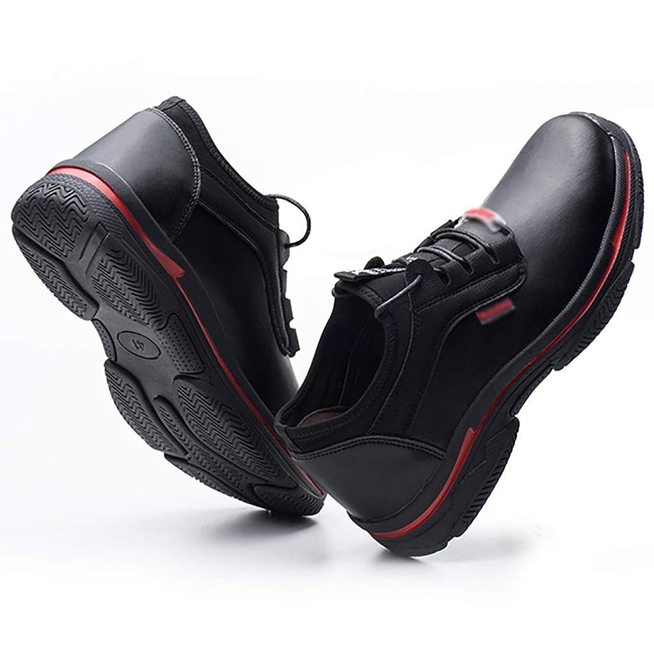 自我三番ライトニング安全靴?作業靴 ウォーキングシューズ完全防水アウトドアハイキング/トレッキングクライミングシューズアプローチシューズ軽量通気性トレイルランニングトレーナー (色 : 黒, サイズ さいず : 40)