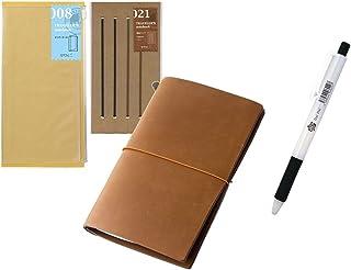Midori Traveler's Notebook Leather Bundle Set, Regular Size Camel, Refill Connection Rubber Band, Clear Zipper Case, Daida...