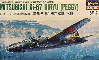 Hasegawa 1:144 Mitsubishi Ki-67 hiryu Peggy Plastic Model Kit #SM-7