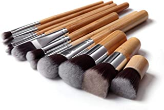 Bamboo professional Cosmetic Makeup Brushes 11pcs with Make up Tool Kit Case - Beige