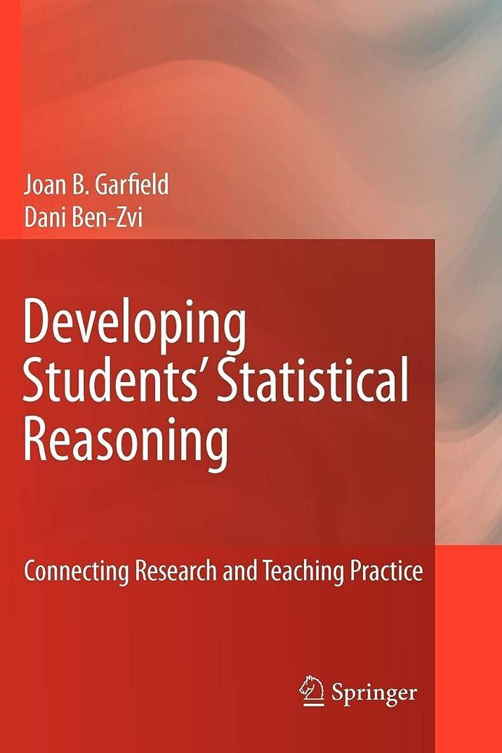 気がついて誘う社会Developing Students' Statistical Reasoning: Connecting Research and Teaching Practice