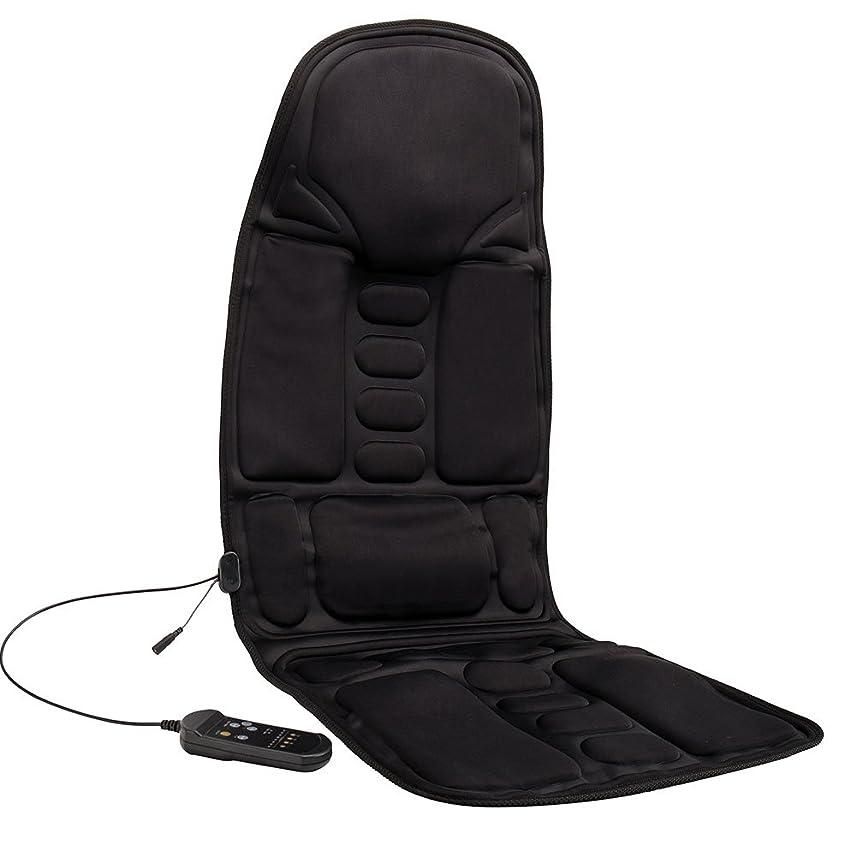 有効運ぶ普及Kindness マッサージシート ヒーター搭載 高品質PUレザー製 どこでもマッサージャー オフィス 旅行 ホーム 車シート ギフト ブラック