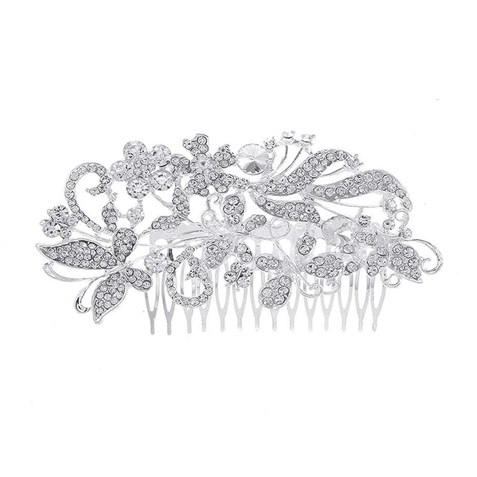 篭馬鹿髪の櫛、櫛、花嫁の髪の櫛、亜鉛合金、結婚式のアクセサリー、櫛