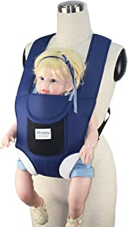 AINOMI(アイノミ) QSuper 抱っこひも おんぶひも ヒップシート キャリア ベビーキャリア 肩 腰 負担軽減 通気性 赤ちゃん 出産祝いプレゼント 多機能 収納力抜群 ポータブル zt9601 (ブルー)