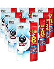 【ケース販売】 ジョイ 食洗機用洗剤 除菌 詰め替え 特大 930g×8個