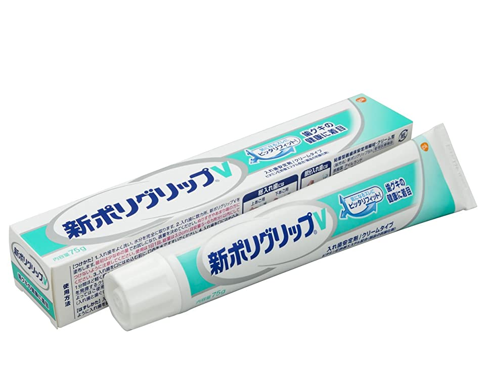 トラクター若い慣習部分?総入れ歯安定剤 新ポリグリップ V(歯グキの健康に着目) 75g