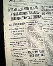SILVER JUBLIEE King George V & Queen Mary of Teck CELEBRATION 1935 Old Newspaper THE NEW YORK TIMES, May 7, 1935