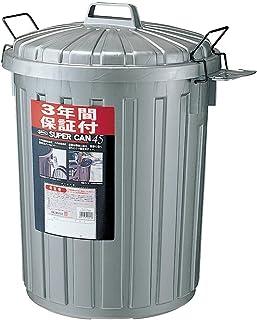 岩崎 屋外仕様ゴミ箱 スーパーカン 45型 丸型