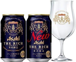【特製グラス1個付】アサヒ・ザ・リッチ [ 350ml×24本・グラス(1個) ]
