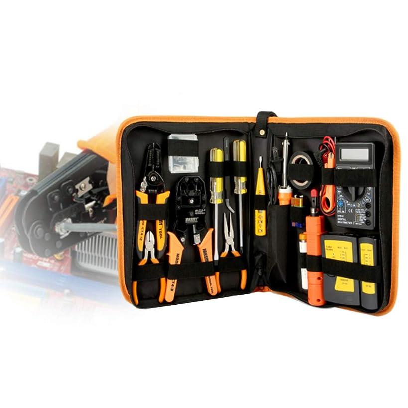 Network Tool Repair Kit-Net Computer Maintenance,17 Piece Network Installation Tool Kit RJ45 CAT5e Connector,Network tester,Multimeter,wie rcrimping pliers,punchdown tool.