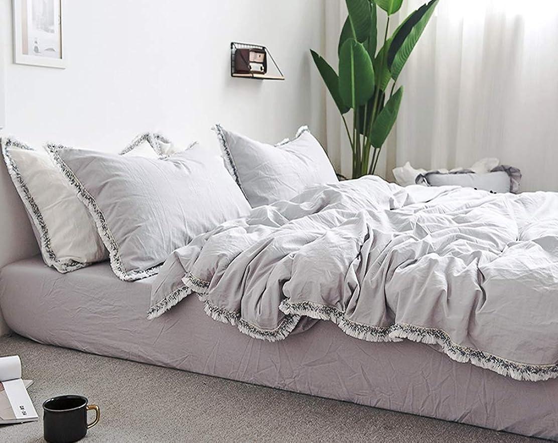 事件、出来事スカイロック可愛い房飾り付き グレーの綿100%掛け布団カバー+枕カバー2枚