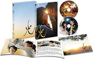 光 スペシャル・エディション DVD【2枚組】